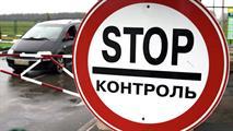 Украина вводит пошлины на российские автомобили, фото 1