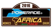 "VEB Racing во всеоружии на ""Africa Eco Race 2016""!, фото 1"