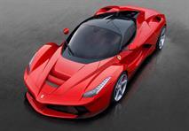 Ferrari станет самостоятельной компанией, фото 1