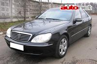 Mercedes-Benz S 500 4MATIC ZAS