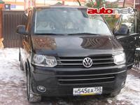 Volkswagen Multivan 2.0 BiTDI