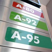 Собянин предложил запретить в Москве продажу топлива ниже Евро-5, фото 1