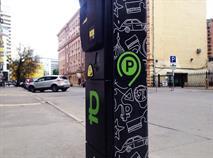 Бесплатная парковка в Москве по выходным перестанет быть временной, фото 1