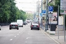Парковку в Москве по субботам сделают бесплатной, фото 1