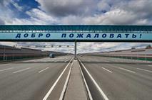 Участок платной дороги М11 Москва-Солнечногорск сделают дешевле, фото 1