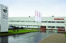 Российский завод Nissan запустит новую модель в 2016 году, фото 1