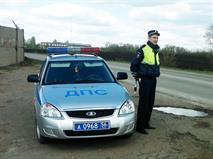 Российским водителям обеспечат презумпцию невиновности, фото 1