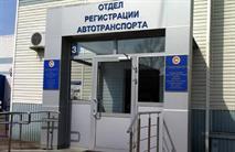 В России введут долевую собственность на машины, фото 1