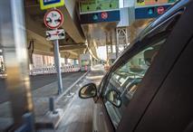 Минское шоссе сделают платным до 84 километра от Москвы, фото 1