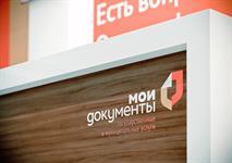 В России разрешат менять права без ГИБДД, фото 1