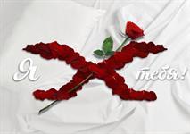 Продажи Lada Xray стартуют раньше обещанного, фото 1