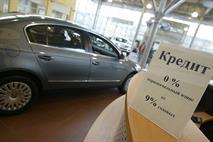 Льготные кредиты на автомобили обложили налогом, фото 1