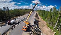 Бюджет на строительство дорог урезали на 30%, фото 1