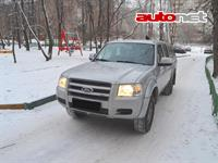 Ford Ranger Super Cab 4.0 4x4