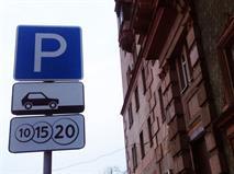 Платные парковки появятся в подмосковных Люберцах, фото 1