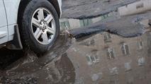 ГИБДД Москвы предупредила о ямах на дорогах