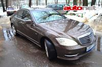 Mercedes-Benz S 350 CDI 4MATIC