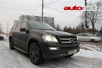 Mercedes-Benz GL 450 4MATIC