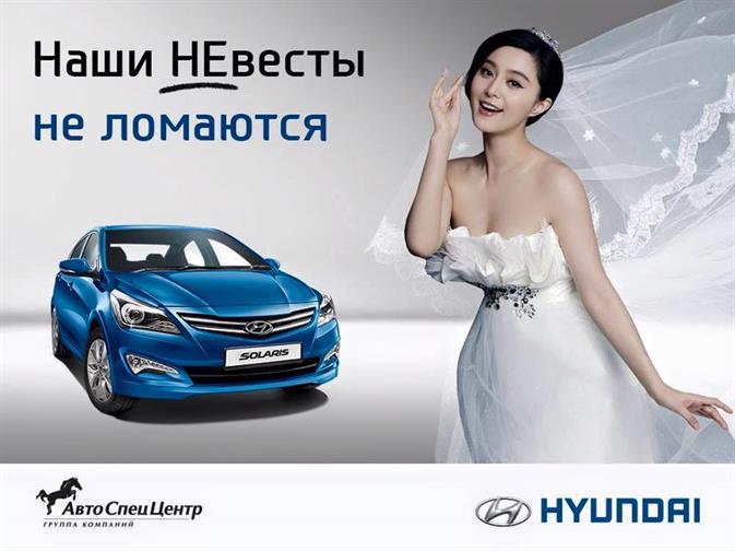 Hyundai отомстил АвтоВАЗу за «не Весту», фото 1