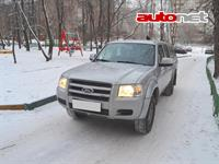 Ford Ranger Double Cab 2.5 TDCi