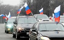 Автопробеги приравняли к демонстрациям, фото 1