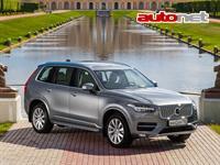 Volvo XC90 2.0 D5 AWD