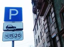В Петербурге платных парковок будет больше, чем в Москве, фото 1
