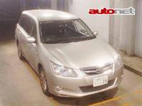 Subaru Exiga 2.0GT AWD
