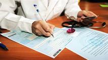Нужна ли медсправка при замене водительского удостоверения?, фото 1