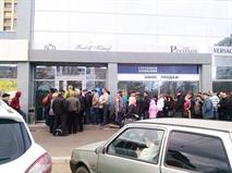 В «проблемных» городах РФ ограничили продажи ОСАГО, фото 1