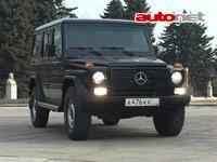 Mercedes-Benz G 280 CDI 4MATIC