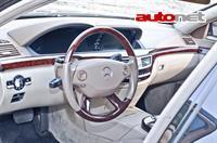 Mercedes-Benz S 600 lang