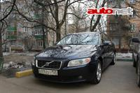 Volvo S80 2.5 T Flexi-fuel