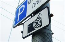 В Подмосковье установят более тысячи дополнительных камер, фото 1