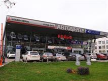 Крупнейший российский автодилер будет конкурировать с «гаражными» мастерскими, фото 1