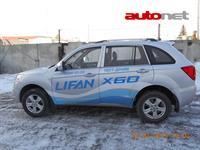 Lifan X60 1.8
