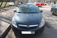 Opel Corsa 1.0