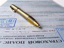 Наказание для страховщиков за отказ в ОСАГО станет жестче, фото 1