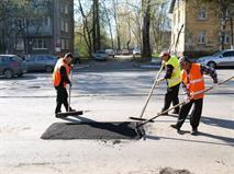 В РФ хотят запретить латать дыры в асфальте, фото 1