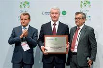 Москву наградили за достижения в развитии транспорта, фото 1