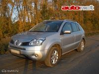 Renault Kooleos 2.5 4WD