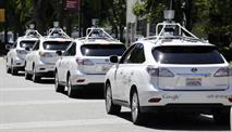ГИБДД будет наказывать машины-роботы, фото 1
