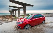 АвтоВАЗ зарегистрировал новое имя для Lada Xray, фото 1