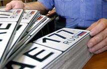 ГИБДД откажется от выдачи номерных знаков, фото 1