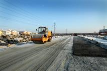 Ремонт дорог в Челябинске профинансируют местные жители, фото 1