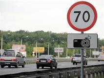 Камеры сделали обязательным элементом всех дорог РФ
