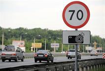 Камеры сделали обязательным элементом всех дорог РФ, фото 1