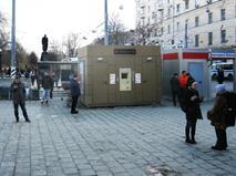 В Москве сделают бесплатные парковки возле туалетов