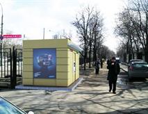 В Москве сделают бесплатные парковки возле туалетов, фото 1