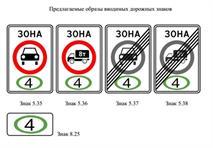 Камеры Москвы будут штрафовать за езду на неэкологичном транспорте, фото 1